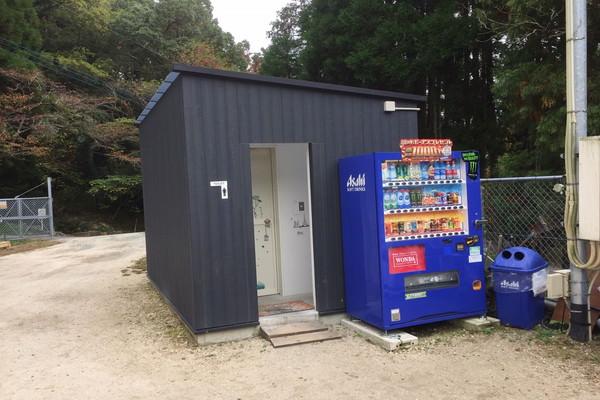 自然の森フィッシングリゾートのトイレ